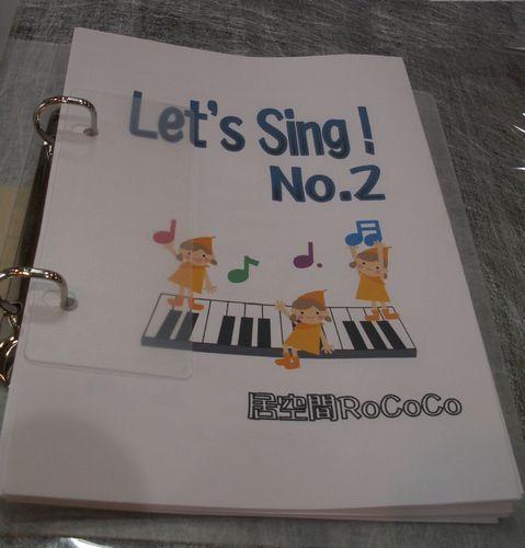 RoCoCoの歌集が二冊に♪♪_f0223914_18181.jpg