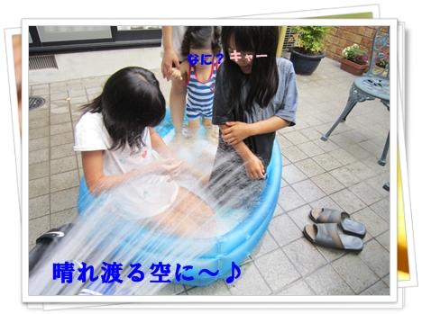 b0167519_757465.jpg