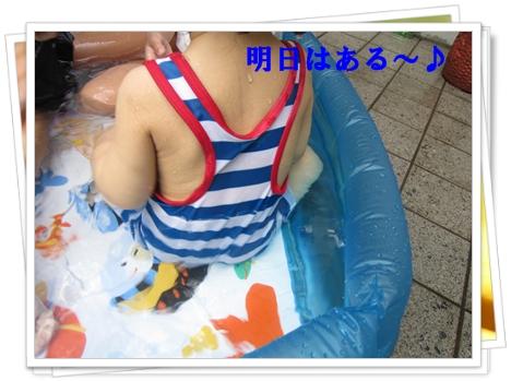 b0167519_759525.jpg