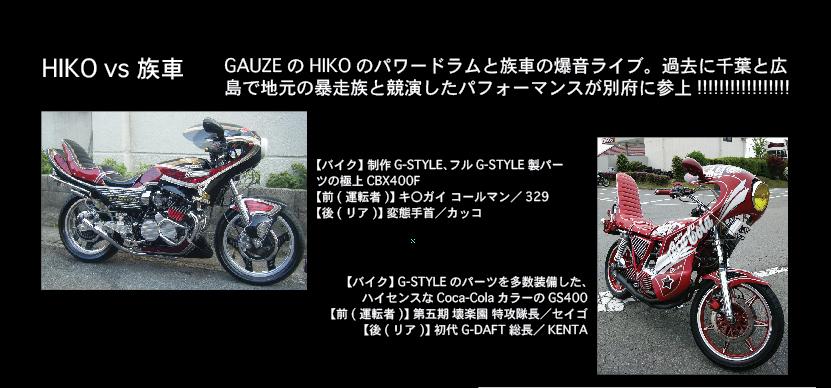 d0270023_20445256.jpg