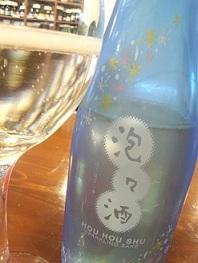ワインではありませんが・・・_a0254125_12511276.jpg