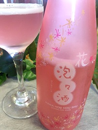 ワインではありませんが・・・_a0254125_14362298.jpg