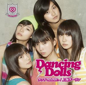 大阪出身5人組Dancing Dolls、レンジの次はあの名作アニメ「タッチ」をサンプリング!_e0025035_2022121.jpg