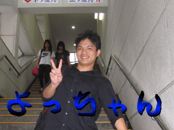 c0203337_824710.jpg