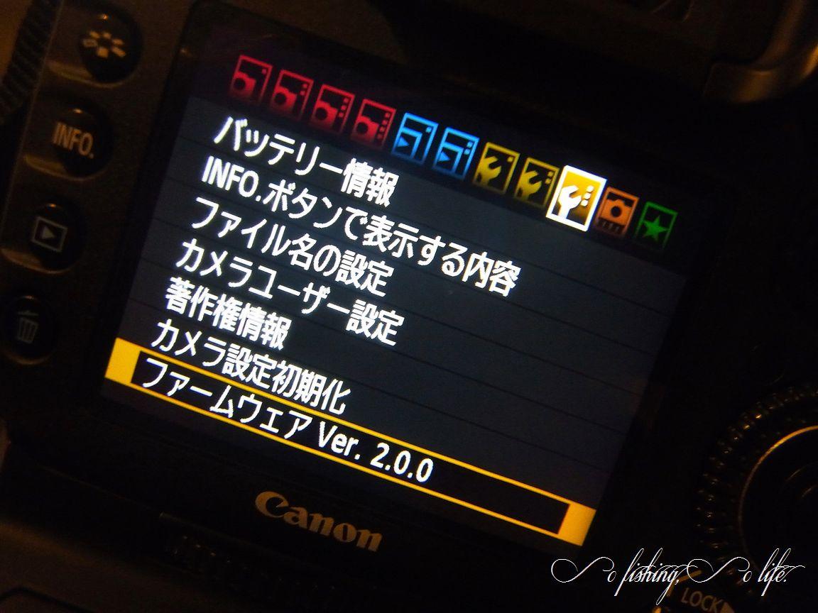 b0254140_2321428.jpg