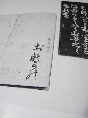 b0081843_19422271.jpg