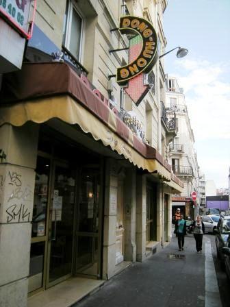 パリ日記⑦_d0246243_1593775.jpg