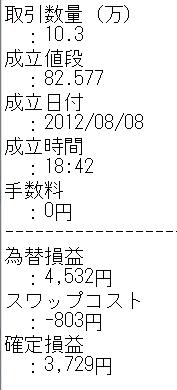 b0045558_19304951.jpg
