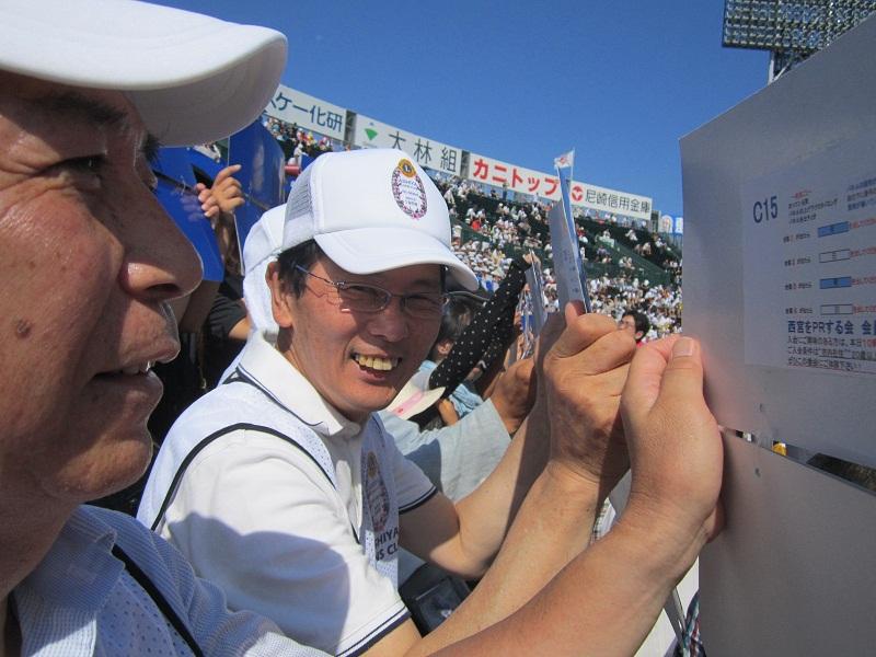 高校野球 開会式_f0205367_13393962.jpg