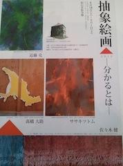 8月18日〜_a0141072_8534282.jpg