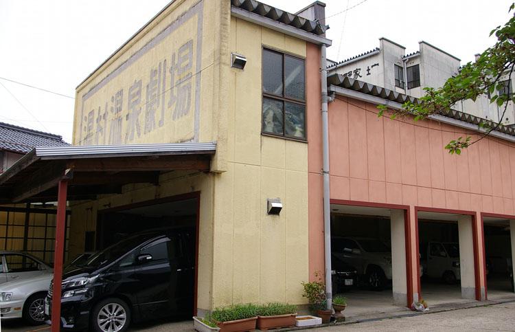 湯村温泉劇場_f0130879_23245222.jpg