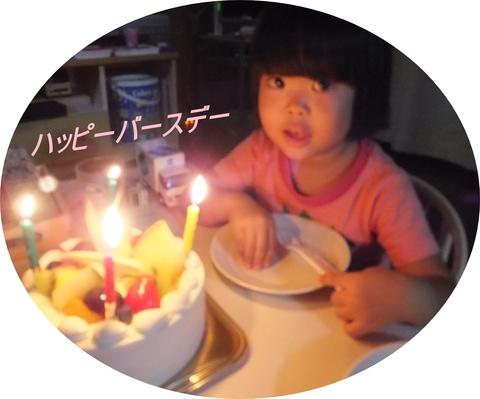*4歳になりました*_b0172998_1055659.jpg