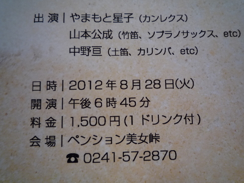 c0189218_20122186.jpg
