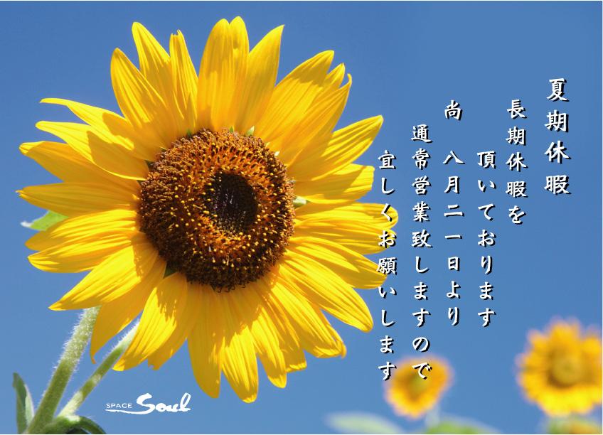 b0120028_1434826.jpg