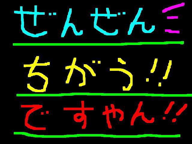 f0056935_16314910.jpg