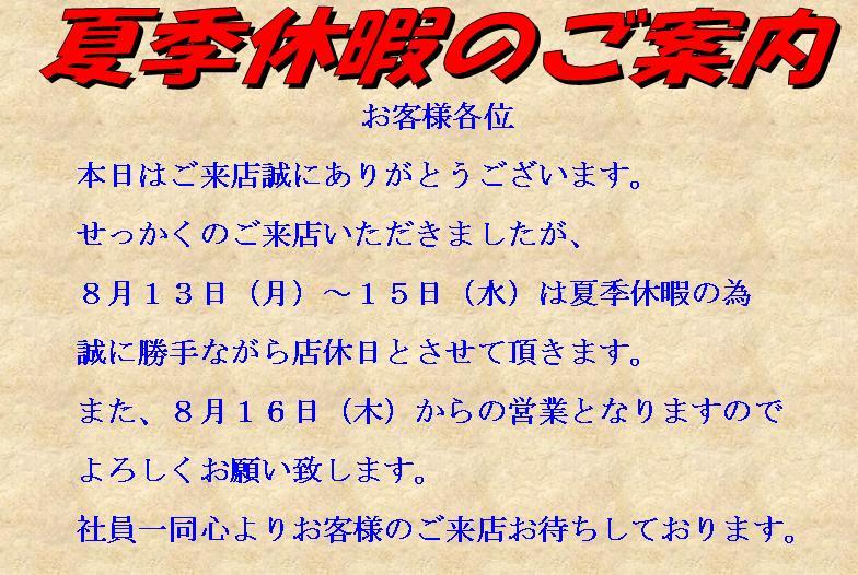 f0056935_1656449.jpg
