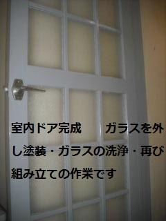 f0031037_20334215.jpg