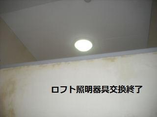 f0031037_20363445.jpg