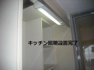 f0031037_2036426.jpg