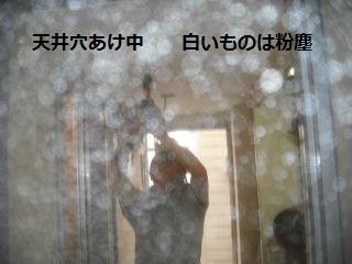 f0031037_2037101.jpg