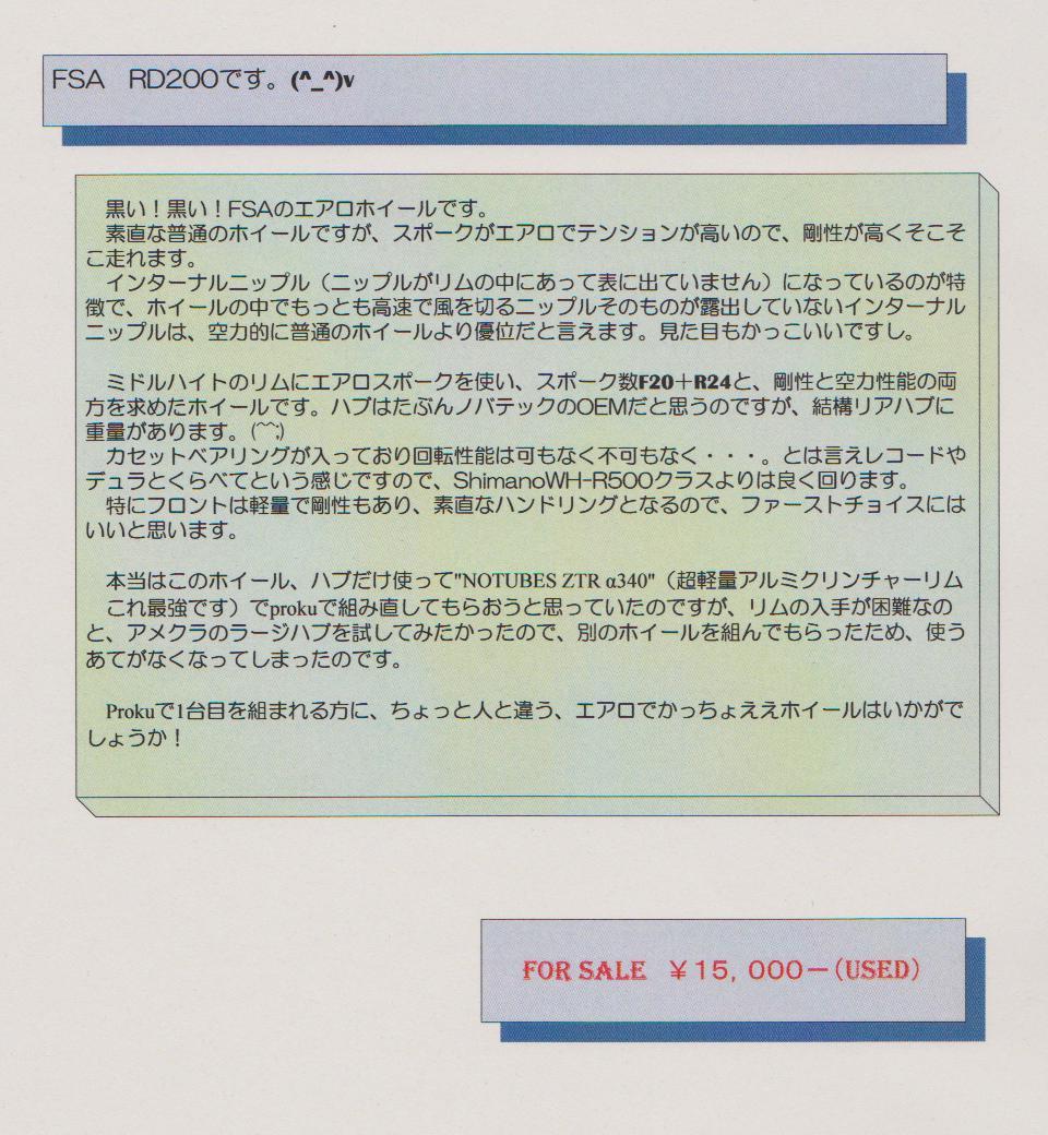 b0225442_15201937.jpg