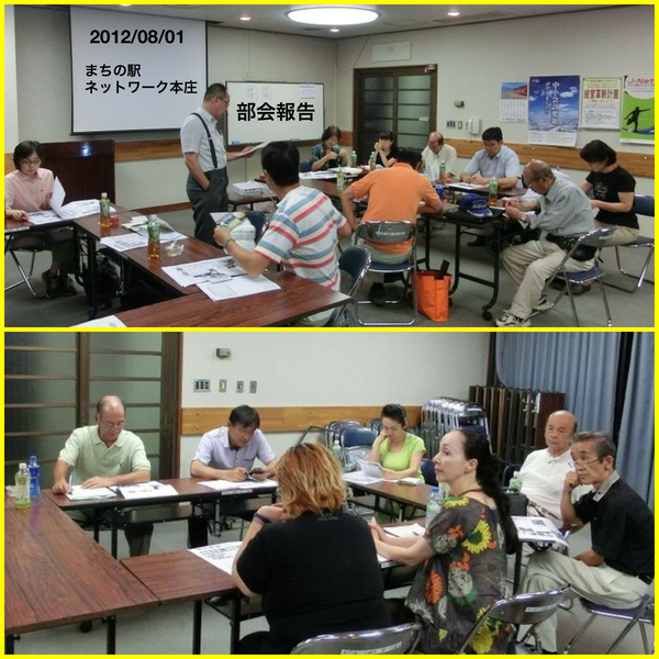 8月1日駅長会議が行なわれました。_a0259243_16472263.jpg