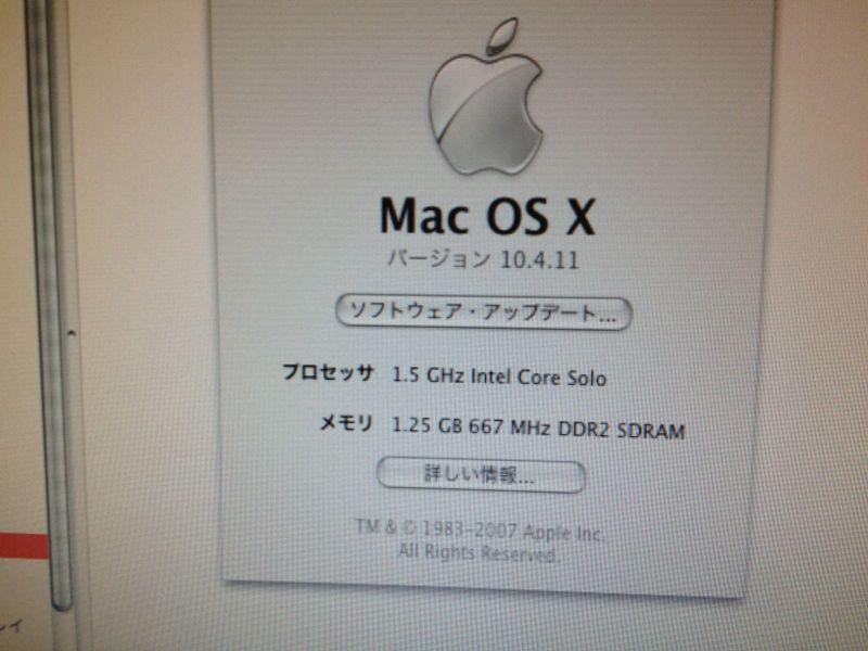 b0112648_1151037.jpg