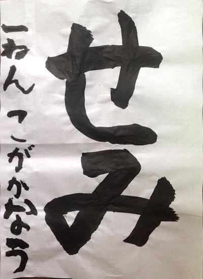 b0181459_19472289.jpg
