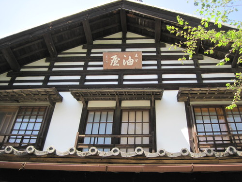 猫町珈琲店@追分・油や_f0236260_21235713.jpg