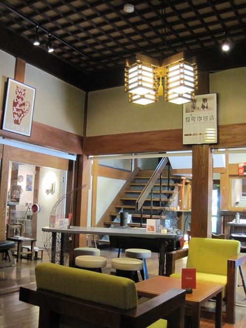 猫町珈琲店@追分・油や_f0236260_2154118.jpg