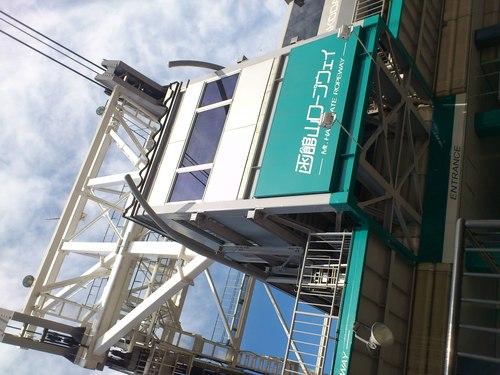函館山ロープウェイ_b0106766_2302144.jpg
