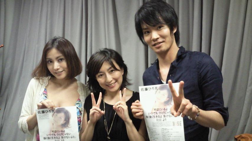佐藤ひろ美のひろらじは中山真斗(エレガ)氏と「RiSE」について語っています。_e0049681_23593949.jpg