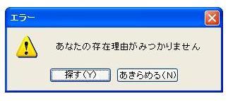 e0204483_23102319.jpg