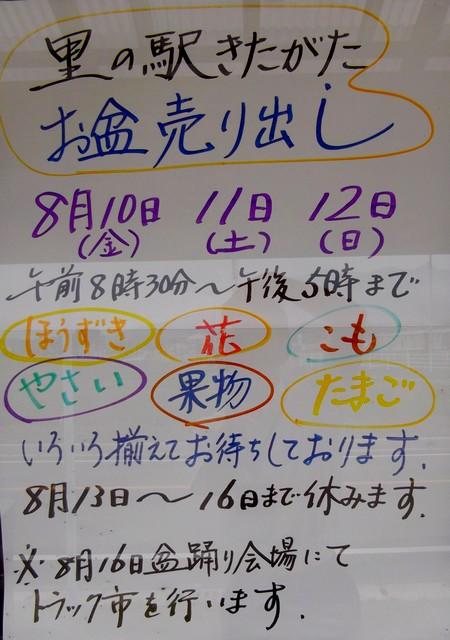 b0105996_14272516.jpg