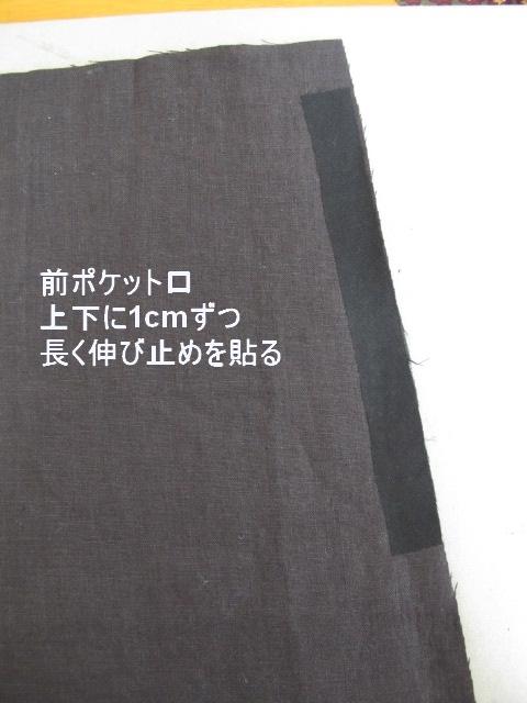 f0216298_13384785.jpg