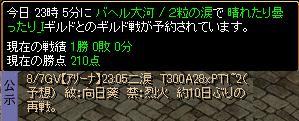 d0081603_1191022.jpg