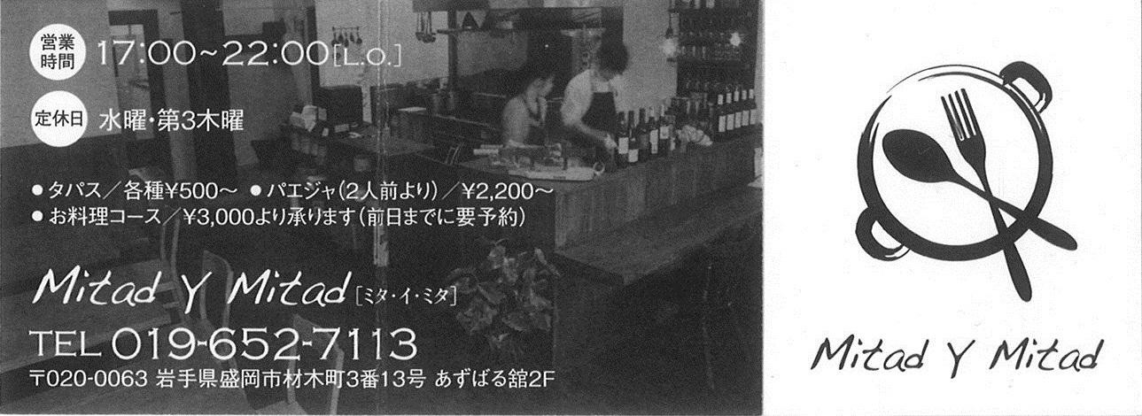 f0105112_1939463.jpg