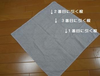 a0226116_1815119.jpg