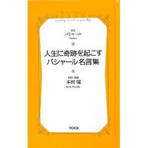 b0069918_14135746.jpg
