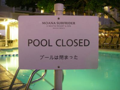 2012.03 hawaii Vol.36  moanaのビーチスナック_e0219520_14522339.jpg