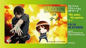 ナノの2ndシングルがTVアニメーション「BTOOOM!」オープニングテーマに決定!_e0025035_22343274.jpg