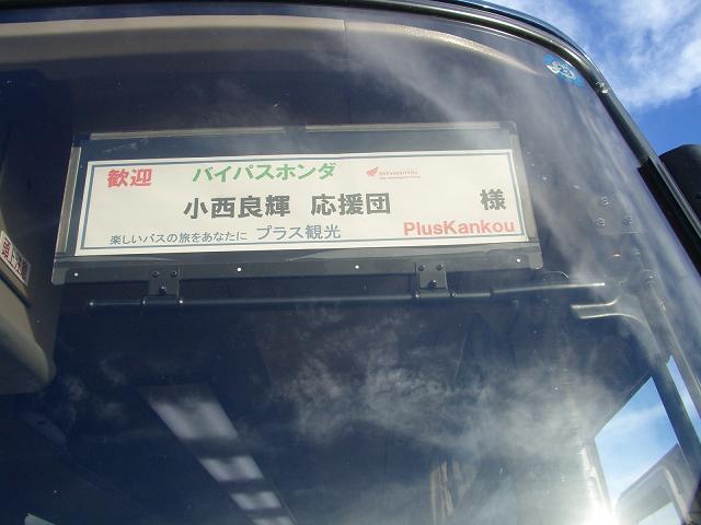 今年も行くぜぇ?全日本!ですやん!_f0056935_19503439.jpg