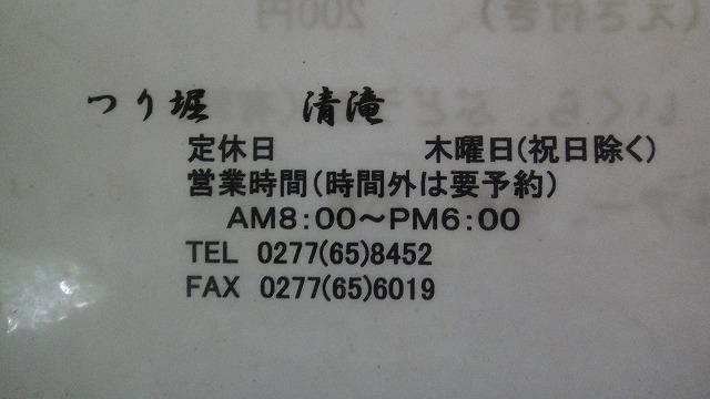 f0208737_749345.jpg