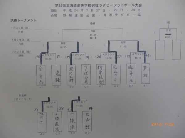 b0191441_9104835.jpg