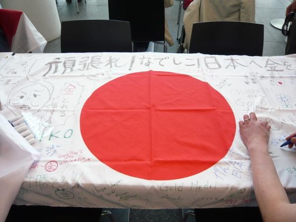 泣いた!叫んだ!なでしこジャパン決勝戦!!!!_a0266142_17172883.jpg