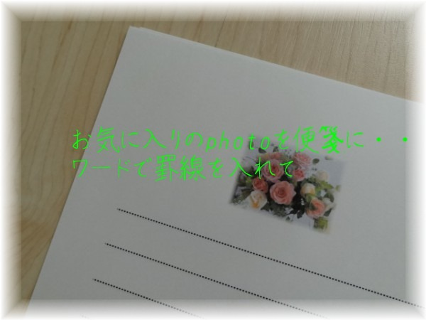 カーテン作成、など_d0165645_193791.jpg
