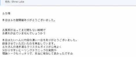 c0054846_153985.jpg