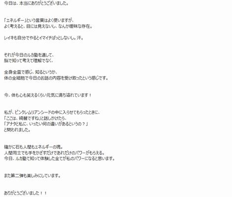 c0054846_15403696.jpg