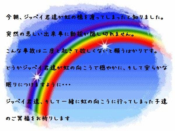 a0269552_17581769.jpg