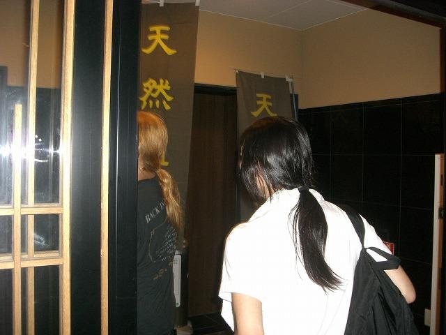 長髪三兄弟暴走ツーリング 2008 【雨天運転中止!?】_b0182655_1254429.jpg